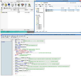 易语言隐藏软件,易语言进程隐藏源码64位-飞速吧