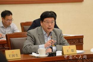 王毅委员在十二届全国人大常委会第二十次会议分组会上发言