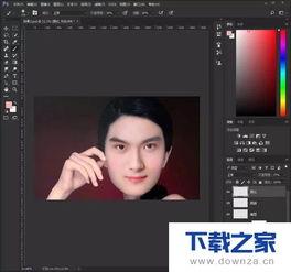 利用ps为人物照片换脸的简单操作流程