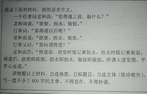 800字育儿动人故事征文