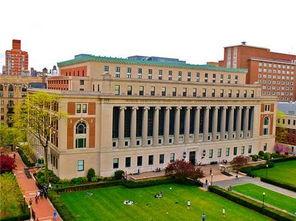 Columbia University Teaching Building