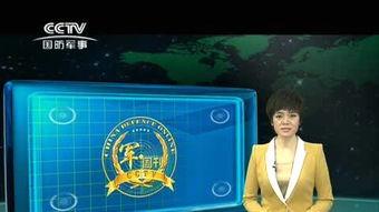 中国海军编队抵南印度洋搜寻马航失联客机