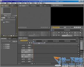 视频美化软件大全 视频美化软件哪个好 免费下载 飞极下载站