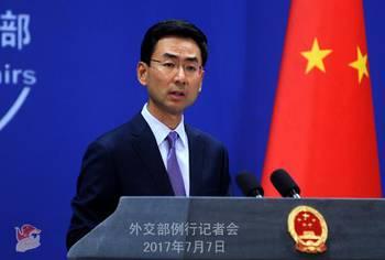 外交部印方引入三国交界点概念是混淆视听