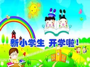 小学生毕业同学祝福语