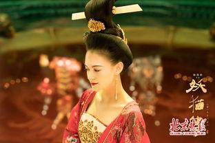妖猫传 混血杨贵妃 不止美于表象 张榕容是这样解读的