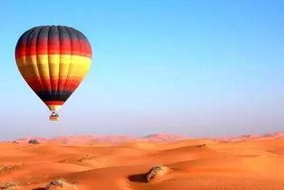 在迪拜沙漠乘坐热气球