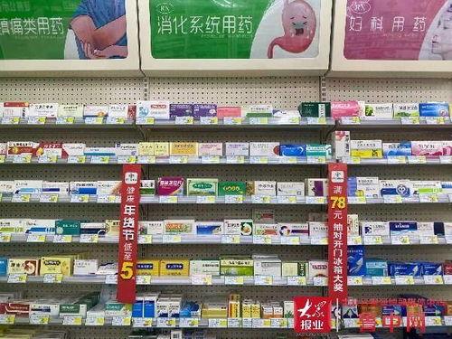 淄博市宏仁堂药店全面下架酚酞片