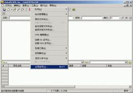 易极网络 域名注册 虚拟主机 网站建设 网站空间 企业邮局 主机域名系统 纯FTP空间 江湖主机 论坛空间主机 免费二级域名 纯HTML空间 asp.1 关于FTP Socket不能连接的问题