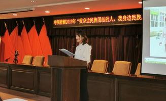 农村民族团结演讲比赛发言稿