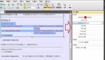 pdf文件怎么再编辑添加文字