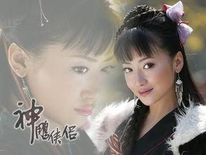 陈紫函二演 神雕侠侣 变洪七公初恋