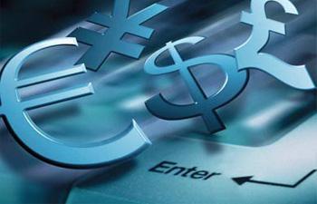 电商贷款(义乌电商贷P2P网贷)