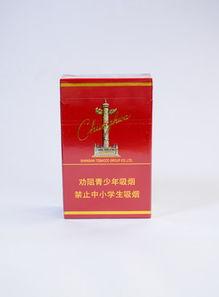 中华香烟(中华香烟多少钱一盒)
