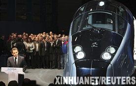 法国新一代高速列车亮相 时速可达350公里