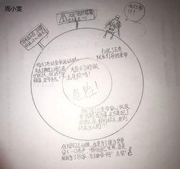 十二秋文言文翻译