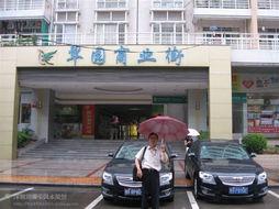 深圳工厂风水布局