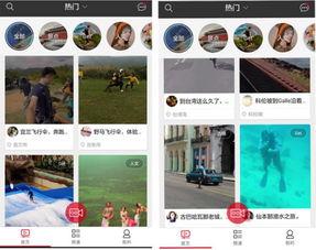 打造旅游网红 旅游短视频分享社交APP旅视入驻星河互联
