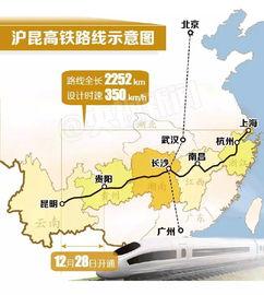 沪昆高铁投入运营 四纵四横 高铁网已成型