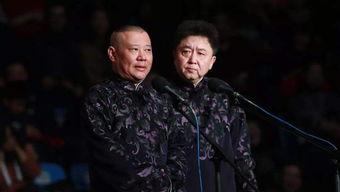 每年的9月9日是德云社的纲丝节,这个名字来源于郭德纲的粉丝,他的粉丝自称为纲丝,所以德云社答谢粉丝节也叫纲丝节.