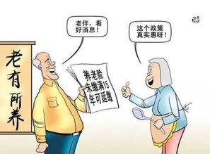 从什么时候开始缴纳养老保险