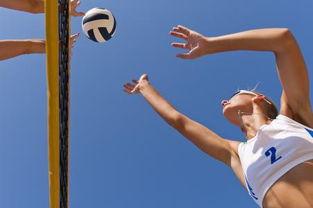 排球运动的健身价值