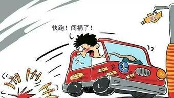 案发男子被撞,肇事司机逃逸