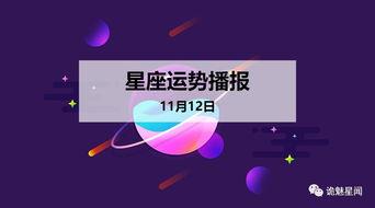 处女座2019年运势详解(处女座在2019年运势怎么样)