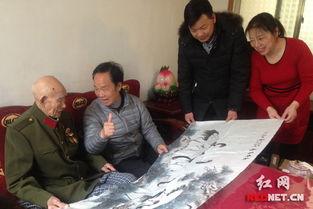 画家肖伏清给百岁老红军赠送书画作品