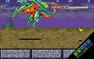 龙王战士hack之超级加强版中文版下载 龙王战士hack之超级加强版下载 街机游戏下载