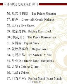跟中国传统文化有关系的诗词