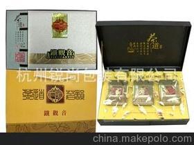 高档烟(中国十大烟草[求其各)