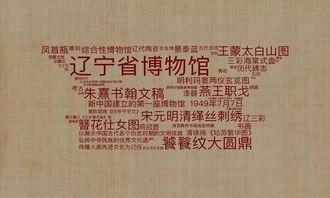国家宝藏陕西历史博物馆半日游