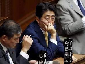 战后日本安保政策面临转折安倍被批罪过很大