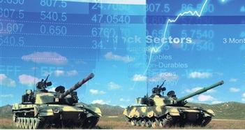 什么军工股渐渐成为历史上最大泡沫
