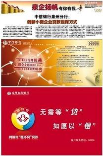 中国贷款网(我想贷款几千块,怎么)(我在网上贷款一万,人家说先发800块钱,才给授权码提现,这是)