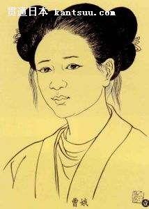 曹娥(端午节曹娥的故事简介)_1876人推荐