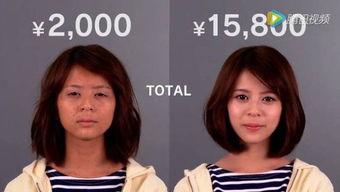 化妆后,她又向路过的男人借钱,这一次竟然有好几个人借钱给她了.