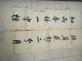 """言春联(最新春联大全七字)_1603人推荐"""""""