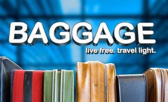自由行如何解决行李寄存问题