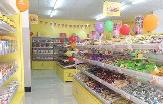 大型超市门口卖什么好 超市出口适合经营什么
