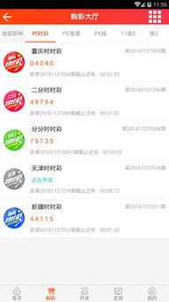 六台宝典官方版怎么购买彩票 六台宝典官方版怎么购买重庆时时彩