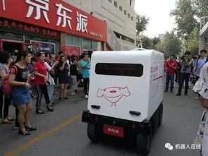 就像一个新生儿一样,京东的配送机器人