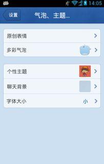 最新腾讯管家修复QQ空间打不开的问题