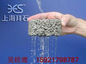 透水混凝土专用胶结剂厂