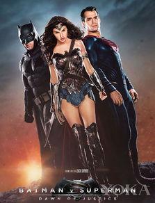 《蝙蝠侠大战超人:正义黎明》预告海报-超模是外星人的证据在此
