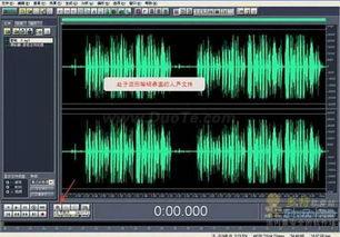 Cool Edit如何录制自唱歌曲