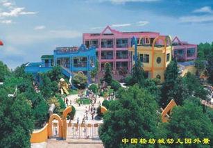 中国轻纺城中心幼儿园小音符早教园