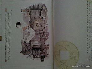 博库网购买的几本戴敦邦画册