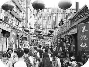香港小吃攻略